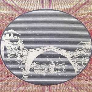 Bosnia and Herzegovina 5 Dinar 1994 banknote back (2), featuring the Mostar stone bridge