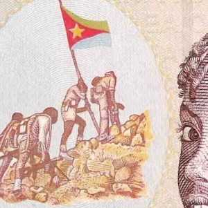 Eritrea 1 Nakfa 1997 banknote front (3), featuring an illustration of the Lifting the flag of the Eritrean People's Liberation Front.