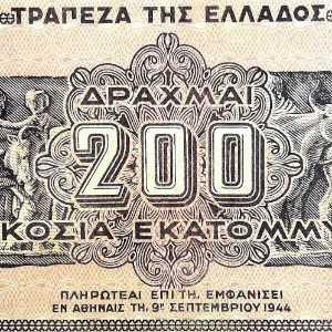 Greece 200 Drachma 1944 banknote back (2)