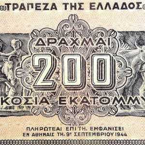 Greece 200 Drachma 1944 banknote back (2)