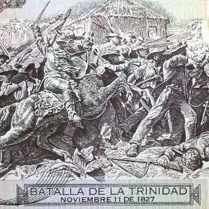 Honduras 5 Lempira 2006 banknote back (2)