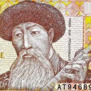 Kazakhstan 5 Tenge 1993 banknote front (2)