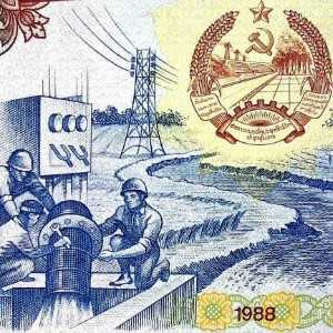 Laos 500 Kip 1988 banknote front (2), featuring modern irrigation systems