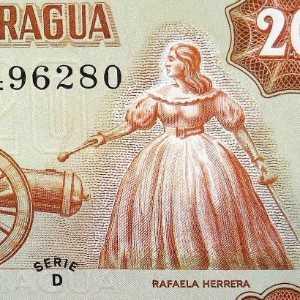 Nicaragua 20 Cordoba 1978 banknote front (2)
