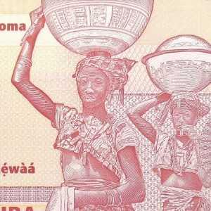 Nigeria 10 Naira 2011 banknote back (2)
