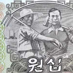 North Korea 10 Won 1947 banknote front (2)