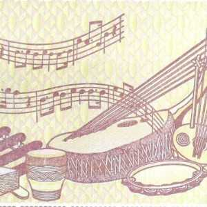 Sudan 2 Pound 2011 banknote front (2) featuring musical notes and instruments
