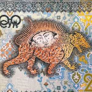 Uzbekistan 200 Som 1997 banknote back (2), featuring an image of is the sun with a face rising over the back of a liger, a lion-tiger