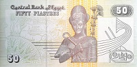 Egypt 50 Piastre banknote front (2)