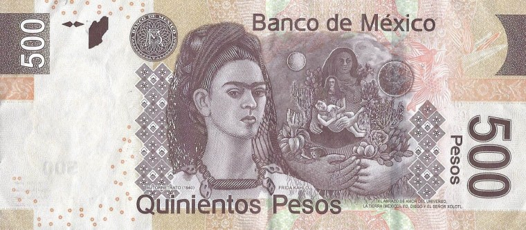 Mexican Quinientos $500 Pesos Banknote back, featuring artist Frida Kahlo