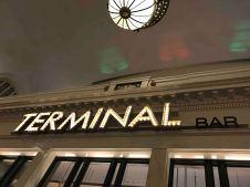 20161204_052314242_ios-terminal-bar