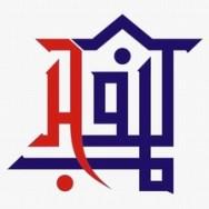 logo_al_fajr-kecil