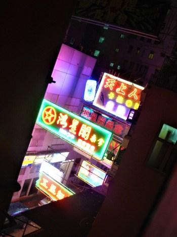 Hong Kong de nuit visiter