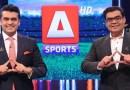 اے اسپورٹس: پاکستان کے پہلے ایچ ڈی چینل کی نشریات کا آغاز
