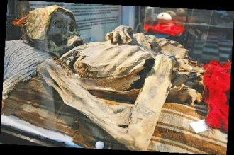 museo-arqueologico-huacho