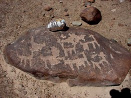 petroglifos_de_san_francisco_de_miculla_27
