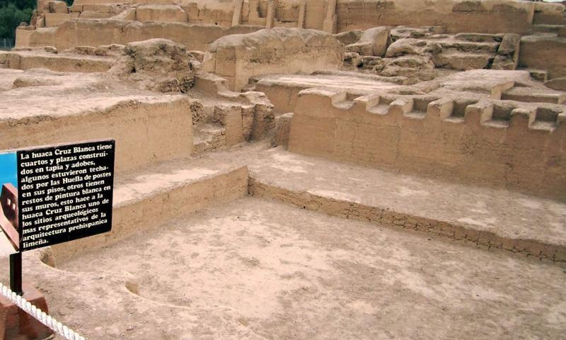 Complejo Arqueológico Maranga
