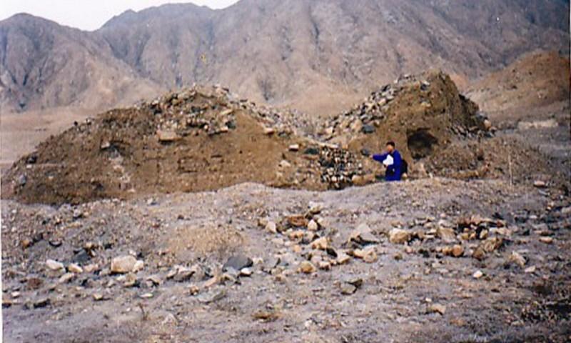 La defensa civil en el antiguo Perú