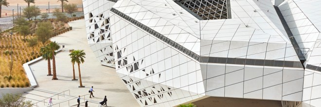 Centro de Estudios e Investigaciones del Petróleo Rey Abdullah / Zaha Hadid Architects