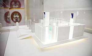 Maqueta del prototipo presentado por la Universidad de Sevilla | Elmundo.es