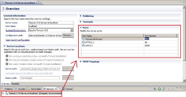 Tela de configuração do servidor
