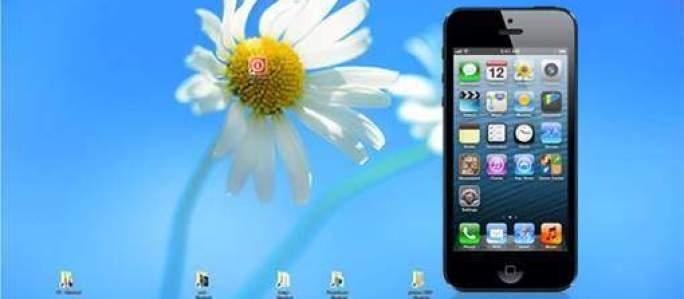 5 Melhores emuladores para executar aplicativos do iOS no Windows 2