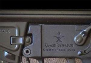 ARN00120040015168_Ansarullah_Sita_Senjata_Saudi_dalam_Jumah_Besar