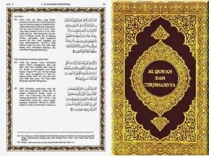 ARN001200400151194_Quran_Wahabi