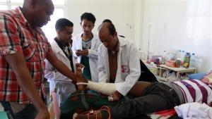 Pasien Di RS Yaman