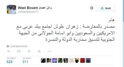 ARN0012004001511337_Pertemuan_Intelijen_Saudi_Dengan_Pimpinan_Teroris_Di_Yordania