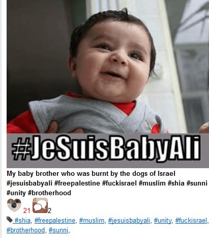dukungan untuk bayi Ali yang dibakar Israel
