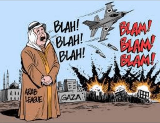 Saudi dan Israel2