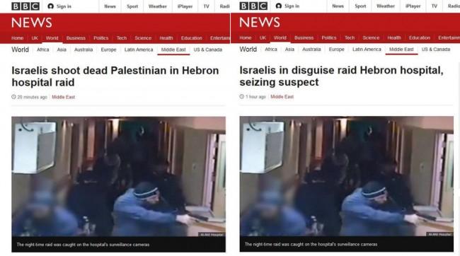 151119-bbc-headline