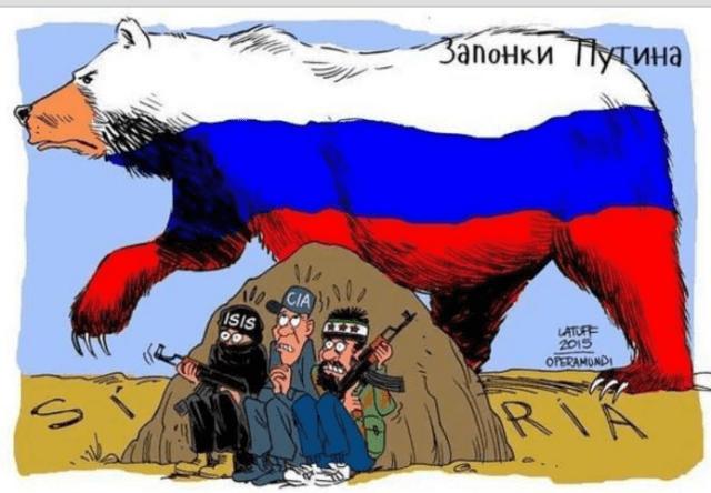 Beruang rusia