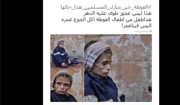 foto seorang bocah laki-laki dari Ghouta Timur Damaskus dan bukan Madaya