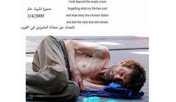 pengungsi eropa 2009
