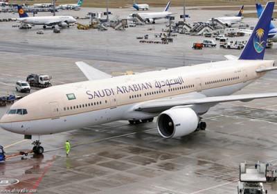 Pesawat Saudi Airline