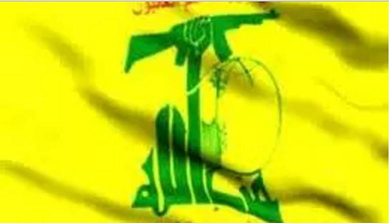 Hizbullah Berdiri Bersama Bangsa Iran, Palestina, Yaman dan Bahrain