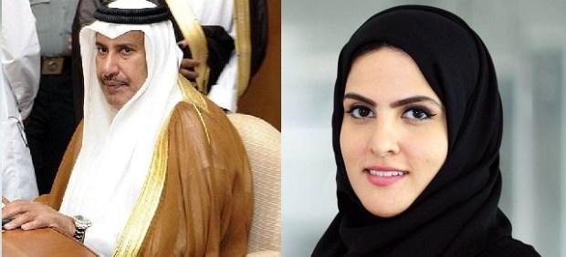 Putri_Qatar_Shaikha_Salwa
