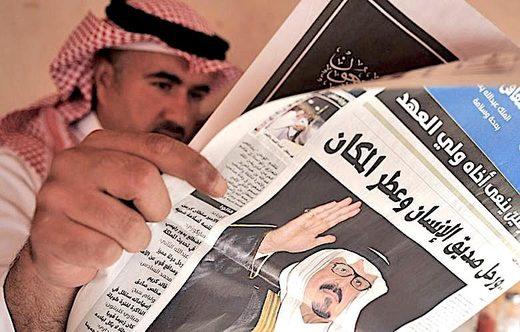 Arab Saudi Batasi Liputan Media Soal Yerusalem, dan Perintahkan Bidik Iran