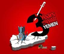 3-years-of-war-on-yemen