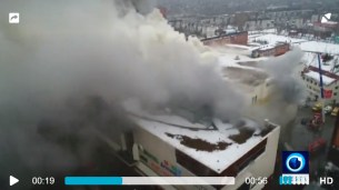 Kebakaran_Mal_di_Rusia