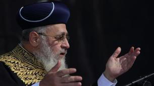 Kepala_Rabi_Yahudi