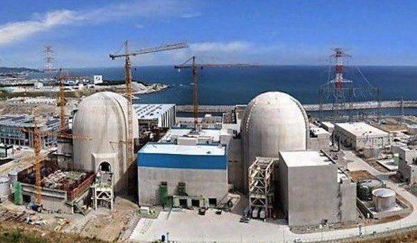 Rudal Yaman Tepat Sasaran, UEA Tunda Pembukaan Reaktor Nuklir Sampai Tahun Depan