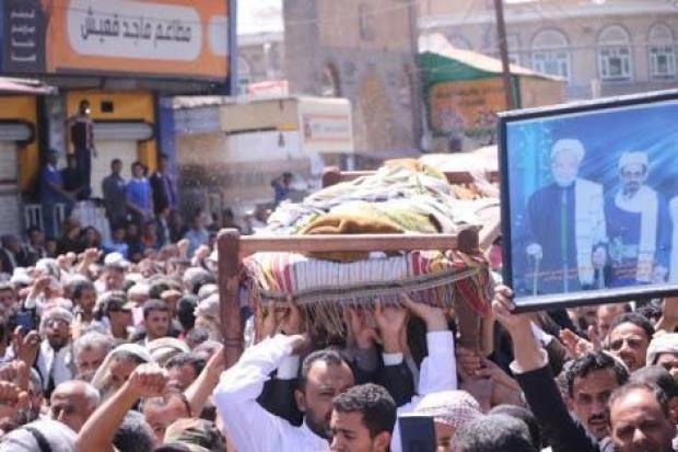 Pemakaman Sayyed Hamoud bin Abbas Al-Moayyad