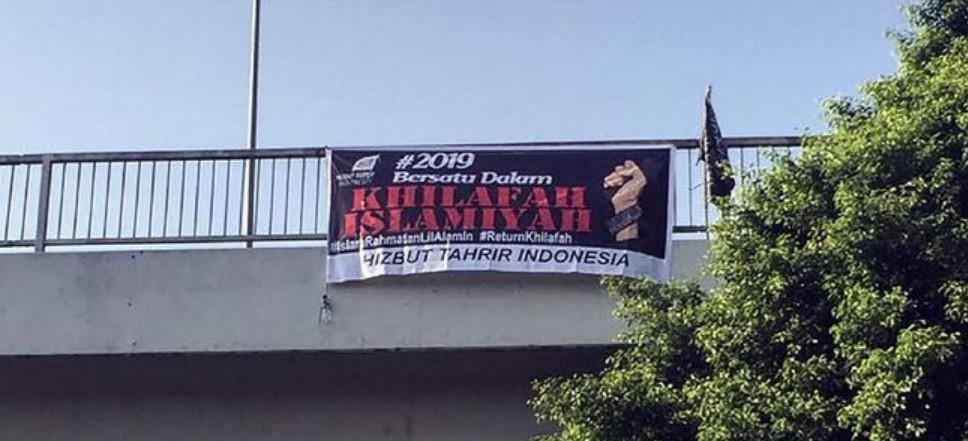 Seminar Khilafah di Bandung, Cara HTI Tes Pemerintah Soal UU Ormas dan AntiTerorisme
