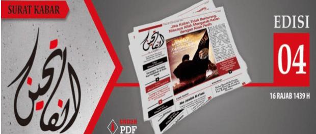 Surat Kabar Al Fatihin