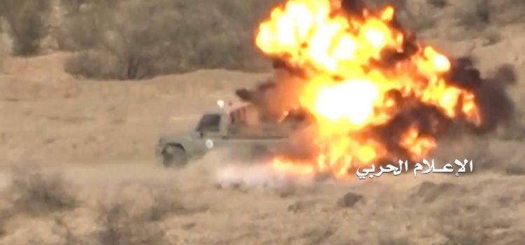 Pasukan Yaman Amankan Lokasi-lokasi Strategis Hodeida dari Koalisi Saudi