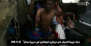 Warga Yaman terluka