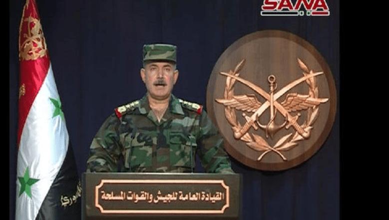 Komandan Suriah Umumkan Wilayah Selatan Bebas Total dari Teroris